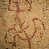 Reproduction of a cave painting in the Rock Art Interpretation Centre (CIAR)  (Miguel Raurich)