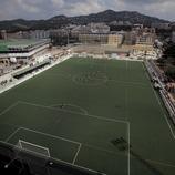 Camp de Futbol El Molí