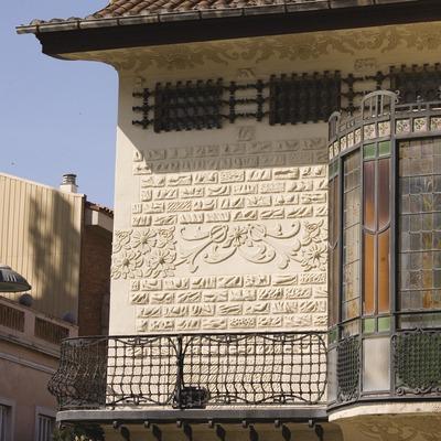 Maison Pavillard