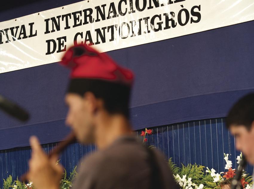 Festival Internacional de Música de Cantonigrós. Músicos catalanes, logo festival (Marc Castellet Puig)