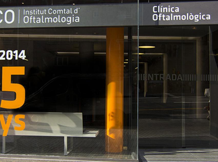 Entrada del Institut Comtal d'Oftalmologia