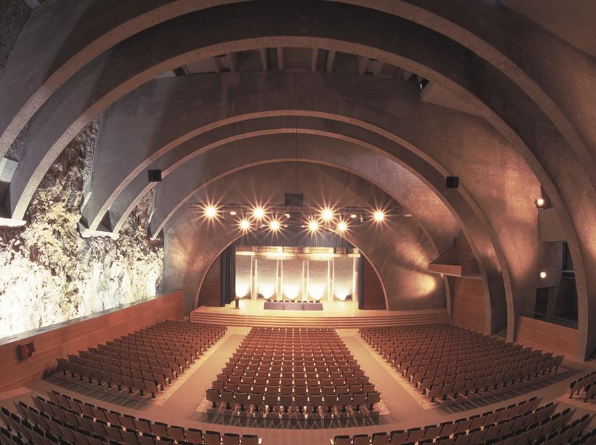 Interior del Palau Firal i Congressos de Tarragona