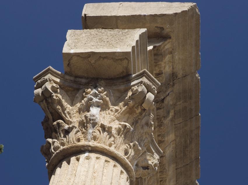 Restes del Fòrum romà.